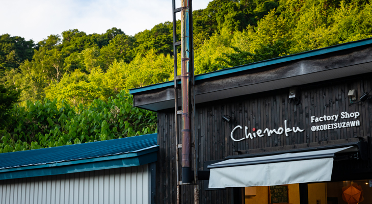 Chiemoku Factoryshop 小別沢